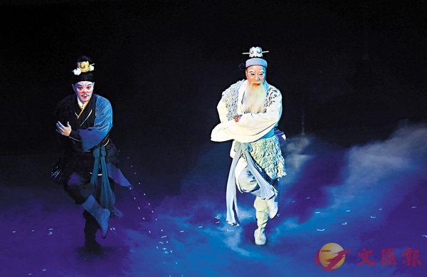 ■演員在台北市表演錫劇《一盅緣》。