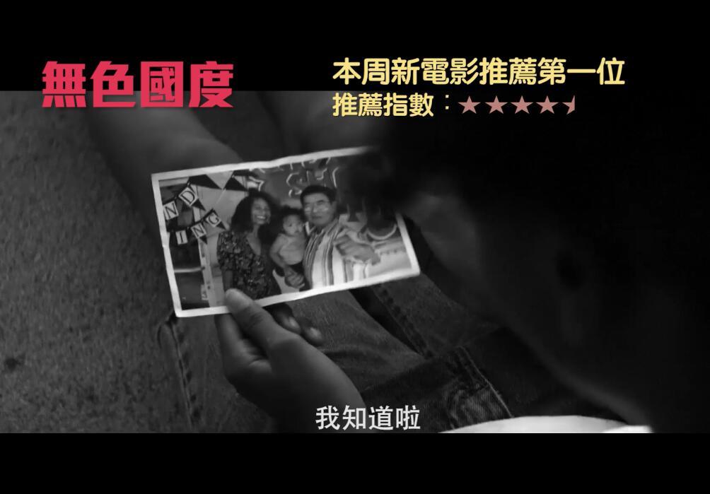 報妹本周新電影推薦(11.23-29)