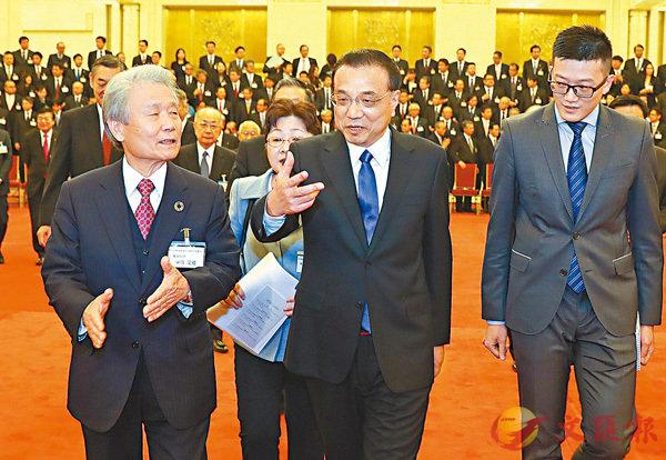 ■李克強會見日本經濟界代表訪華團。  中新社