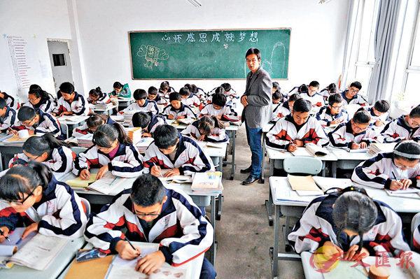 ■《意見》提出,中央和國家機關要加強教育扶貧、就業扶貧等工作。圖為甘肅臨夏州一間中學正在上課。資料圖片