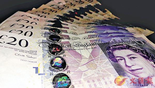 ■英國脫歐不明朗,英鎊匯價升後轉跌。