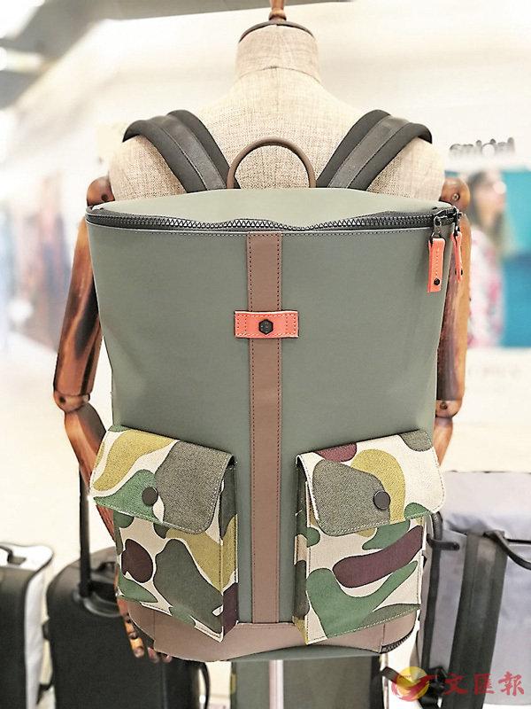 ■背包設計