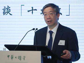 易綱:香港經濟發展良好競爭力強