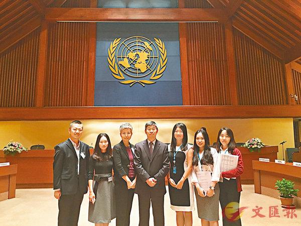 ■實習生參與聯合國亞洲及太平洋經濟社會委員會的政府間諮詢委員會。中大供圖