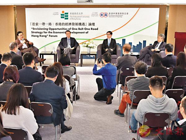 ■教大「思索一帶一路︰香港的經濟發展機遇」論壇吸引逾百名參加者出席。 教大圖片
