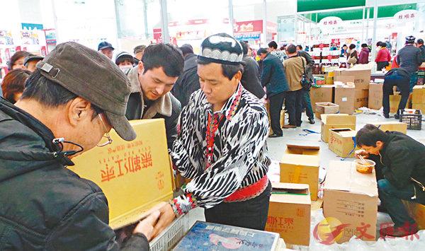 新疆滯銷紅棗天津脫銷  不足1小時賣逾7000噸 (圖)