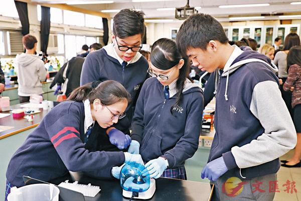 ■有調查顯示,香港中學生對STEM教育有濃厚興趣,但卻面對教學及實驗資源不足問題。圖為香港中學生參與STEM推廣組織的生物科技體驗實驗。 機構供圖