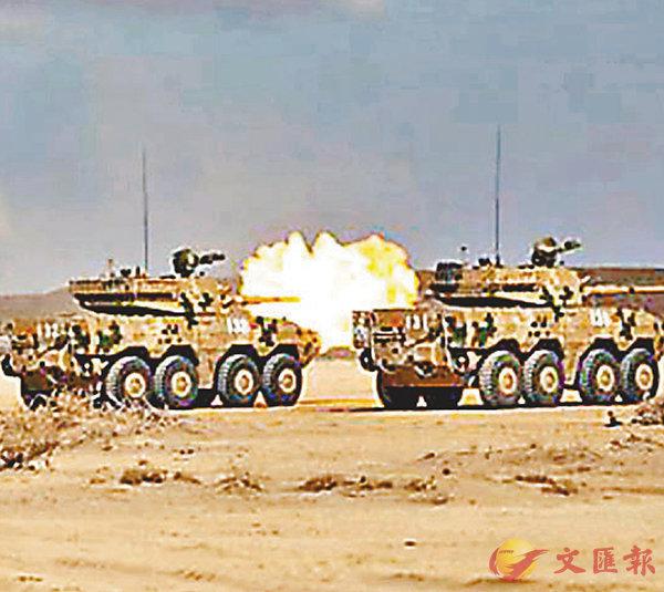 解放軍駐吉布提保障基地  組織火炮實彈射擊訓練 (圖)