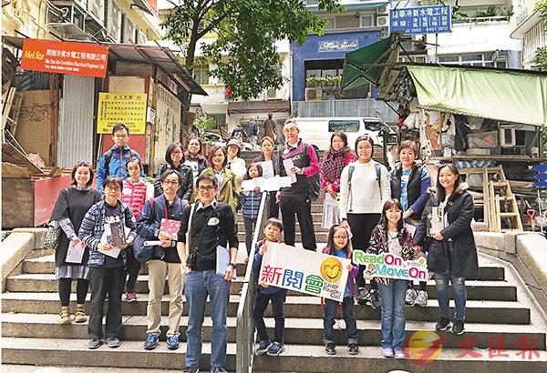■導賞團以樓梯遊等形式,體驗不一樣的文字及閱讀之旅。 香港文匯報記者楊佩韻  攝