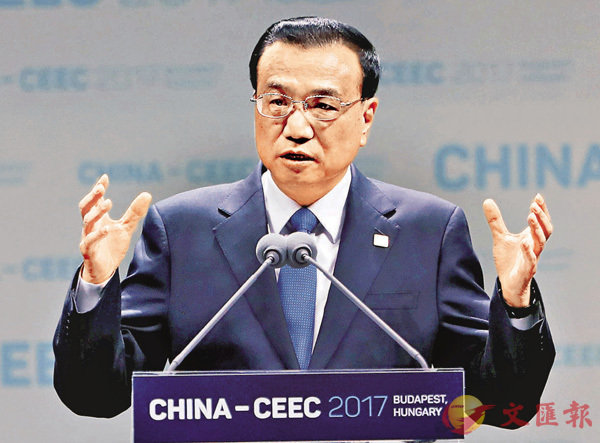 中國與中東歐銀行聯合體成立