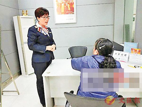 ■不少老客戶辦完業務後,喜歡與朱丹聊天。 網上圖片