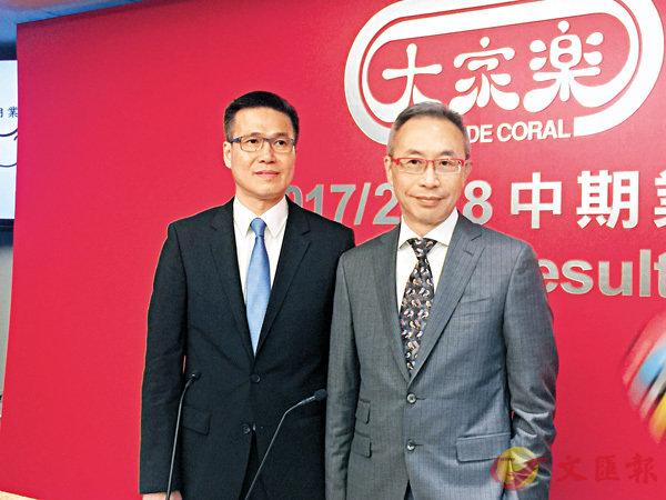 ■羅德承(右)指,上半年人工成本開支上升影響盈利。旁為林洪進。 香港文匯報記者吳婉玲  攝