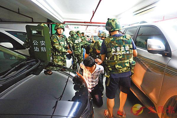 ■廣東警方抓捕涉毒疑犯。受訪者供圖