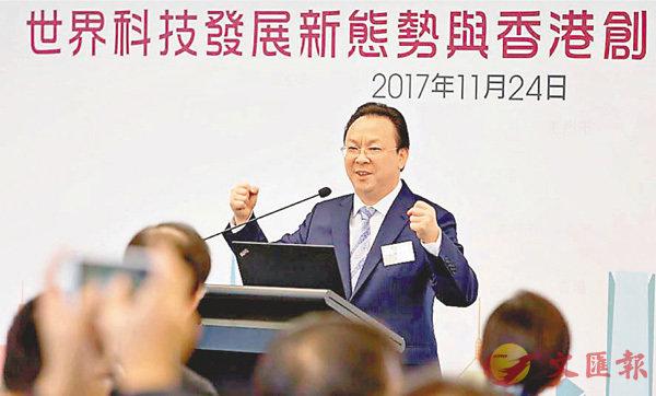 ■譚鐵牛應邀到香港理工大學作專題報告。 中聯辦網站圖片