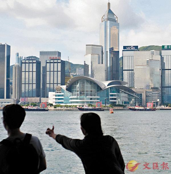 ■IMF指,香港需警惕美國或歐元區推行意料之外的貨幣政策,金融狀況便可能較預期收緊。 資料圖片