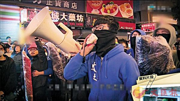 ■黃台仰在「旺暴」現場執咪涉嫌指揮、煽動暴徒作亂。