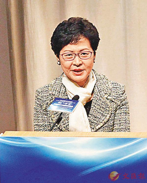 ■林鄭月娥在論壇上發言。 香港文匯報記者曾慶威  攝