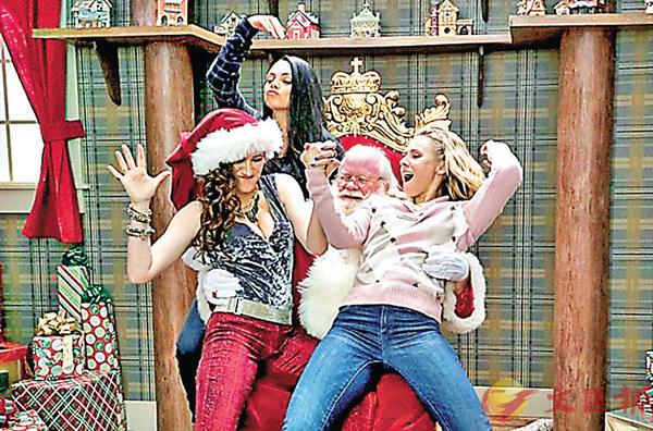 ■一班靚太反傳統,竟為自己炮製一個快樂聖誕!