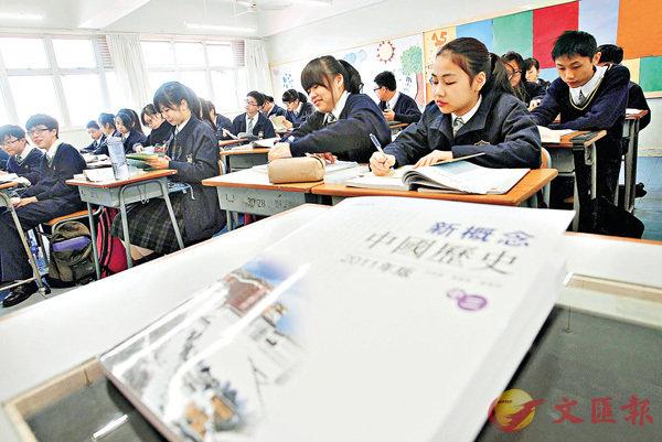 ■教界主要將中史津貼投放於教師支援、教學材料和學生考察三方面。資料圖片