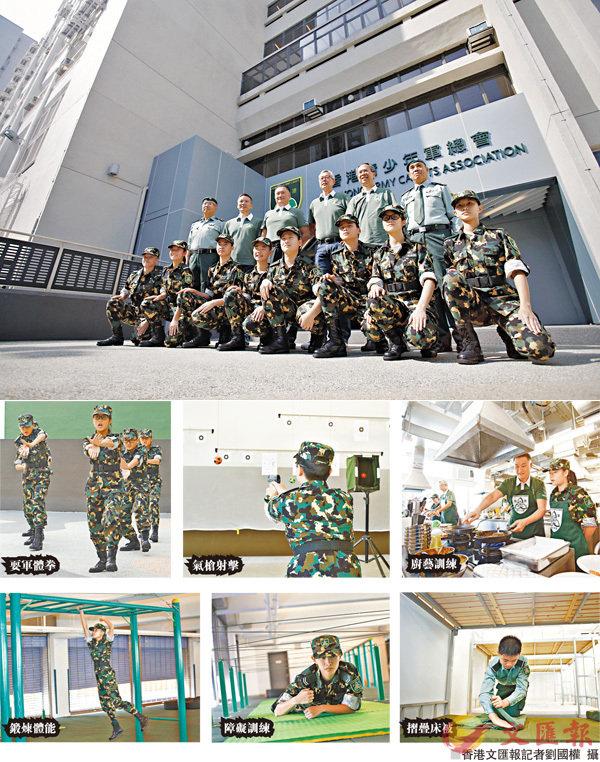 ■青少年軍總會大樓即將啟用。香港文匯報記者劉國權  攝