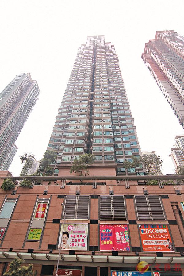 ■新都城1期高層526實呎單位剛以850萬元成交,樓價及呎價均創同類單位新高。 資料圖片