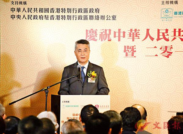 ■中聯辦副主任黃蘭發在「國家憲法日」座談會上致辭。香港文匯報記者曾慶威  攝