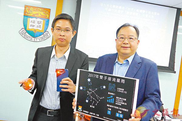 ■蘇柱榮(左)、潘振聲建議觀星人士以紅光電筒取代普通電筒。香港文匯報記者岑志剛  攝