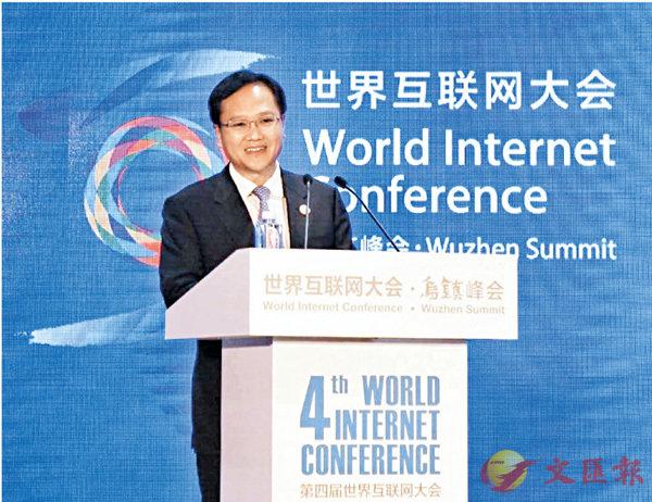 ■陳冬強調,建設網絡強國,香港不會缺席。香港文匯報記者王莉 攝