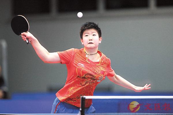 ■孙颖莎夺乒乓世青赛三冠.ITTF图片-乒乓世青赛 中国尽揽七冠
