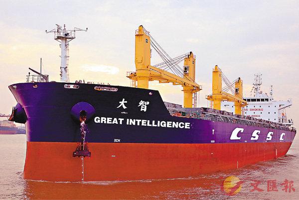 中國成功研製全球首艘智能船