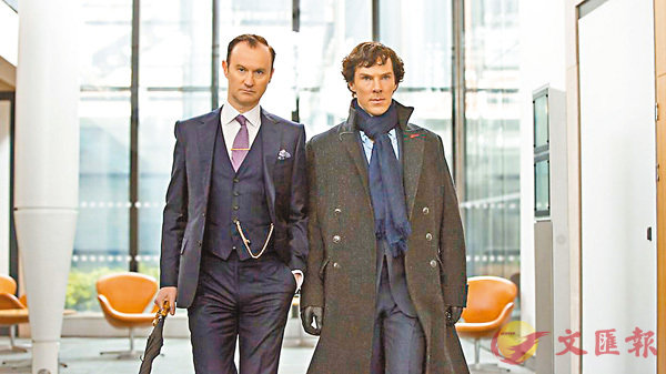 ■福爾摩斯與哥哥Mycroft(左)的關係還不如和華生的好。BBC圖片