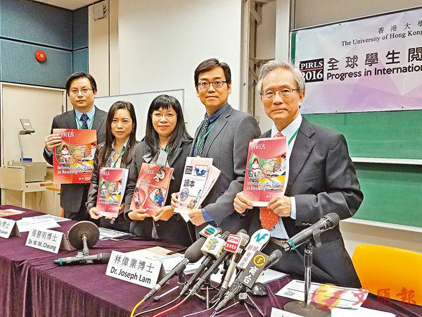 ■「全球學生閱讀能力進展研究(PIRLS)」結果出爐,本港小四學生閱讀表現由5年前全球第一跌至第三,屈居俄羅斯及新加坡之後。 香港文匯報記者姜嘉軒  攝