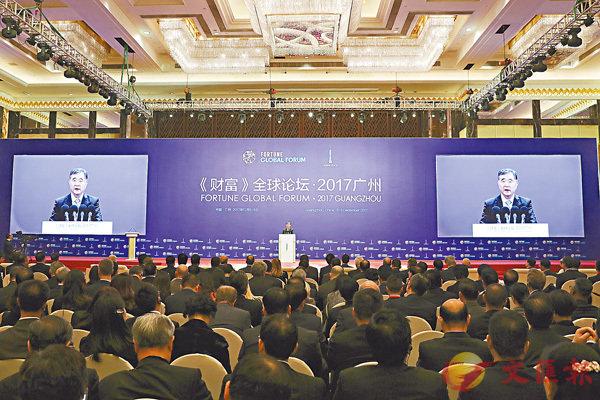 《財富》全球論壇在穗開幕 中國正制定擴大開放時間表