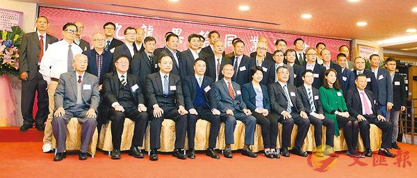 ■九龍果菜同業商會日前舉行第二十六屆理監事就職典禮。