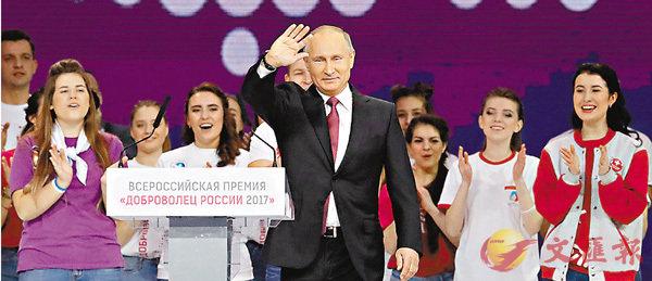 ■普京早上接見一批義工時暗示參選意願,稍後在汽車工廠宣佈參選。 路透社