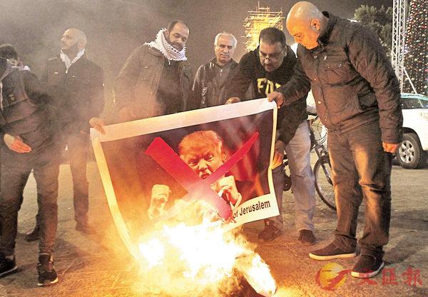 ■巴人焚燒特朗普肖像。 法新社