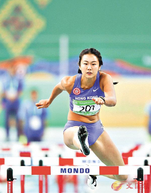 ■香港跨欄運動員呂麗瑤自揭初中時被前教練性侵犯。