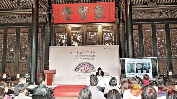 ■展覽期間,廣東民間工藝博物館還將舉行多個講座,為觀眾精彩解讀18-19世紀的中西成扇、清代廣州對外貿易歷史等。