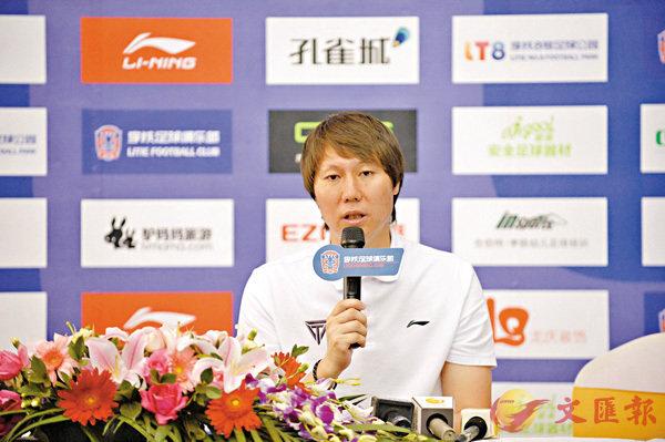 ■李鐵不再擔任國足領隊兼助理教練。 新華社