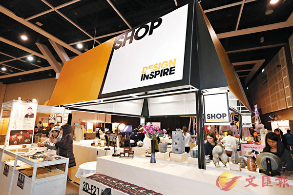 ■DesignInspire博覽設立「Shop」設計品牌快閃店,出售包括RADO限量版手錶,以及本地設計產品等特色創意產品。