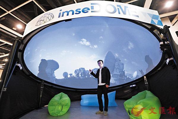 ■Hactis夥香港大學《imseDome》以360天幕觀看沉浸式全境投影。