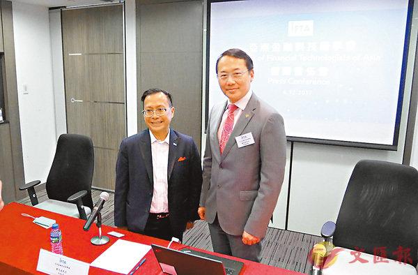 ■龐寶林(右)指,學會屬非牟利性質。 香港文匯報記者馬翠媚  攝