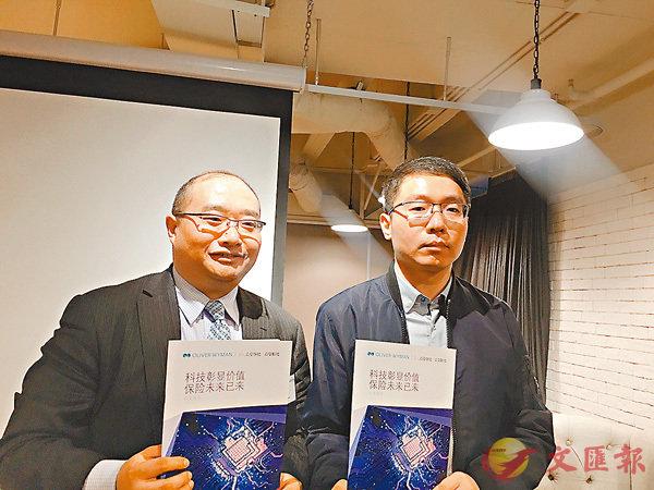 ■左為奧緯諮詢合夥人盛海諾、右為眾安科技首席執行官陳瑋。 周曉菁  攝