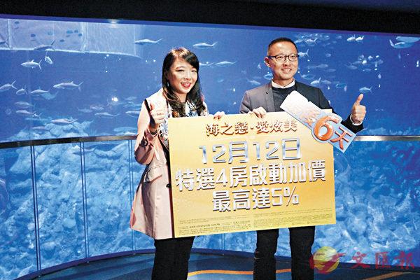 ■長實郭子威(右)及封海倫介紹愛炫美最新銷售安排。 香港文匯報記者梁悅琴  攝