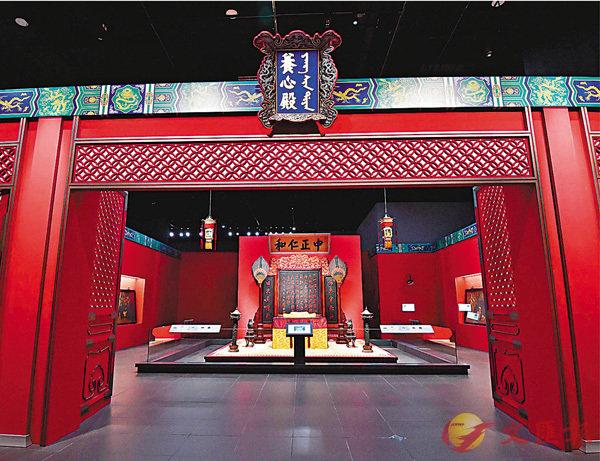 ■康文署與北京故宮博物院早前聯合主辦「八代帝居-故宮養心殿文物展」。圖示皇帝接見大臣的「正殿明間」場景。 資料圖片