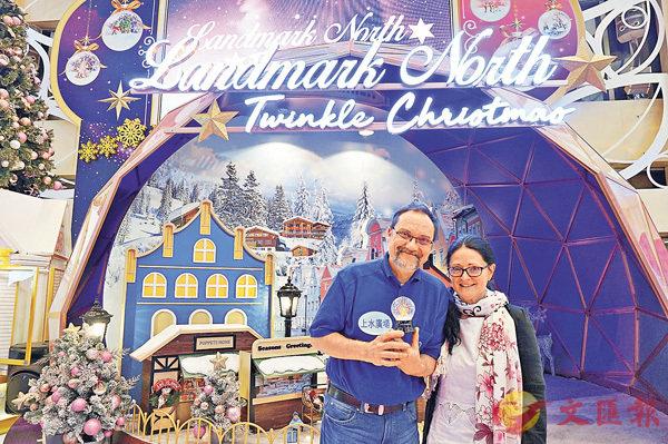 ■展覽逾60件水晶球作品全部由Erwin Perzy家族親自設計和製作。 張岳悅 攝