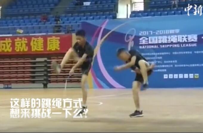 這樣的花式跳繩 你能做到麼?