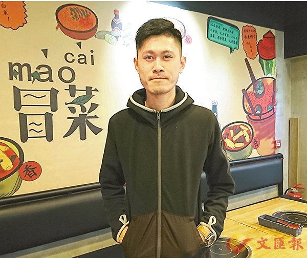 ■火鍋店「川婆婆」董事張鴻慶。香港文匯報記者文森  攝