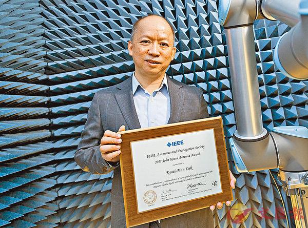 ■陸貴文榮獲電機電子工程師學會天線及傳播分會John Kraus天線獎。城大供圖