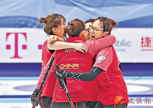 ■中國女子冰壺隊選手在比賽後慶祝勝利。 新華社